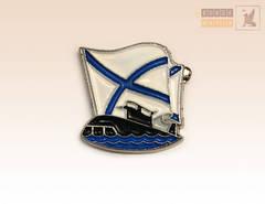 значок ВМФ - Подводная лодка
