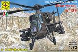 Вертолет А-129
