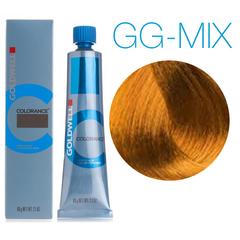 Goldwell Colorance  GG-MIX (микс-тон золотистый) - тонирующая крем-краска