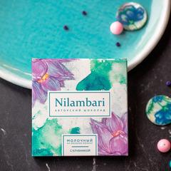 Шоколад Nilambari на овсяном молоке с клубникой, 65 г.