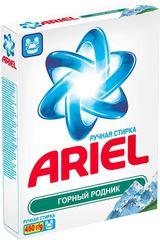 """Стиральный порошок """"Ariel"""" автомат Горный родник 450г"""