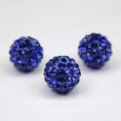 Бусина для шамбалы с фианитами, цвет - синий, 10 мм