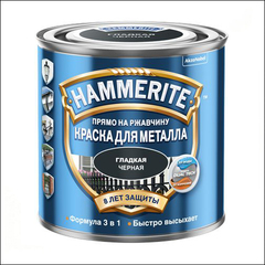 Краска гладкая Hammerite глянцевая (серебристая)