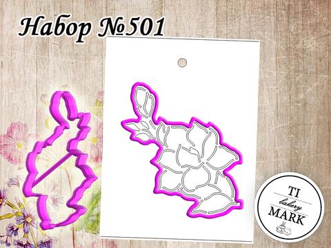 Набор №501 - Магнолия