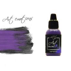 Pacific.Пурпурный (purple) ART