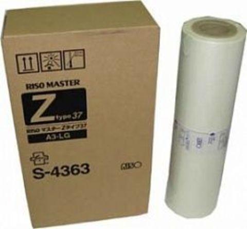 Мастер-пленка для ризографа RISO RZ - А3 RISO Kagaku EZ (S-4363)