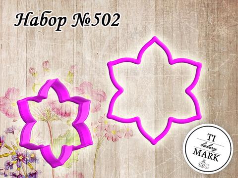 Вырубка №502 - Нарцисс