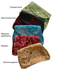 Сумочка для гигиенических эко-прокладок 'Цветочная ночь' MaM Ecofit Menstrual Pads Purse