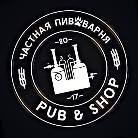 Логотип для пивного паба
