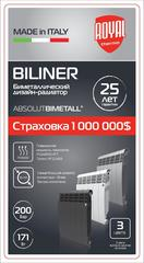 Радиатор биметаллический Royal Thermo Biliner Noir Sable 350 (черный)  - 4 секции