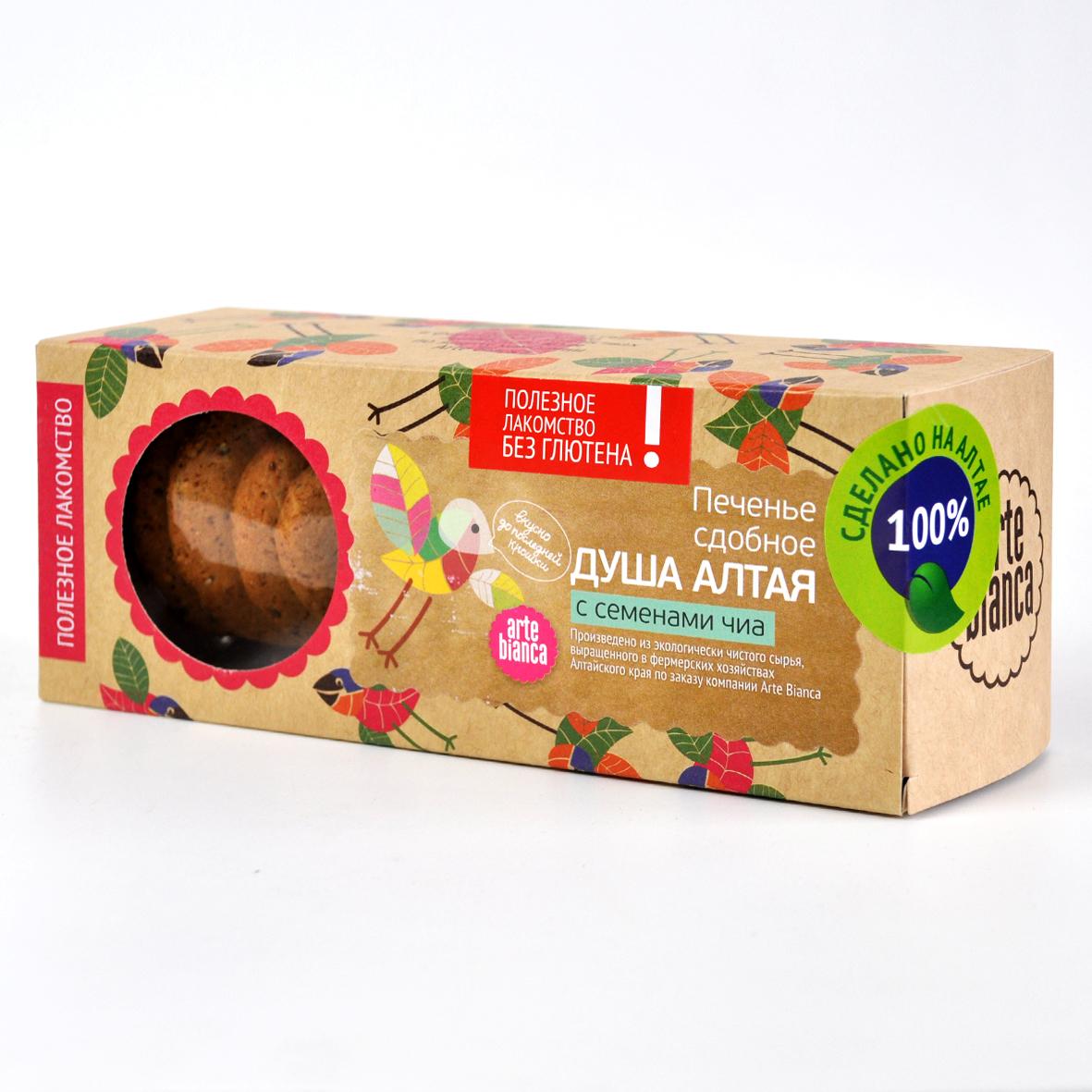 Печенье сдобное без глютена Душа Алтая с семенами чиа Arte Bianca 200 г
