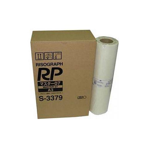 Мастер-пленка для ризографа Riso FR/RP 3950, A3, S-3379/2817