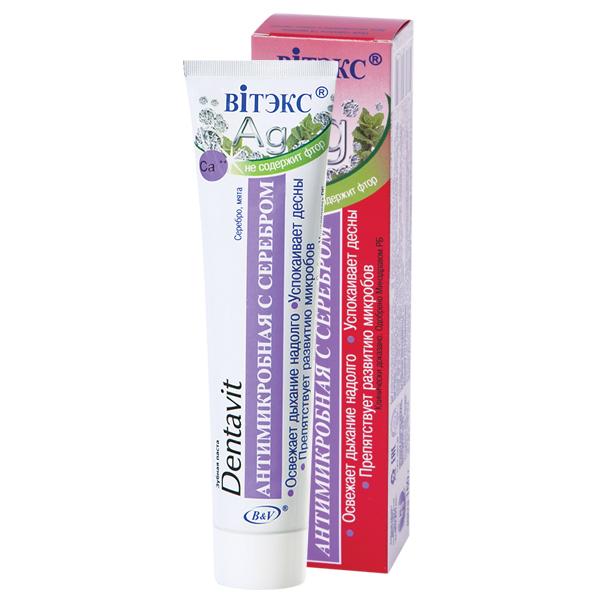 Зубная паста «Dentavit» антимикробная с серебром без фтора   Белорусская косметика