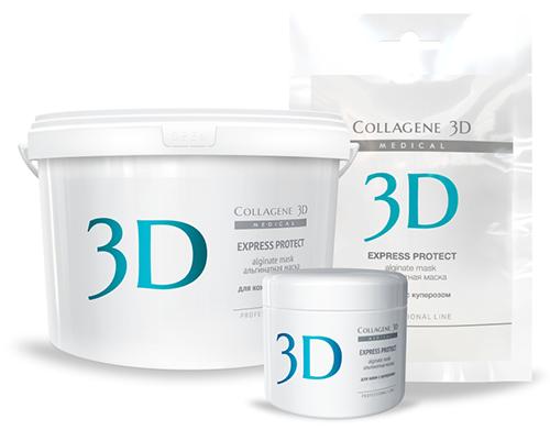 Альгинатная маска EXPRESS PROTECT для лица и тела с экстрактом виноградных косточек, Medical Collagene 3D