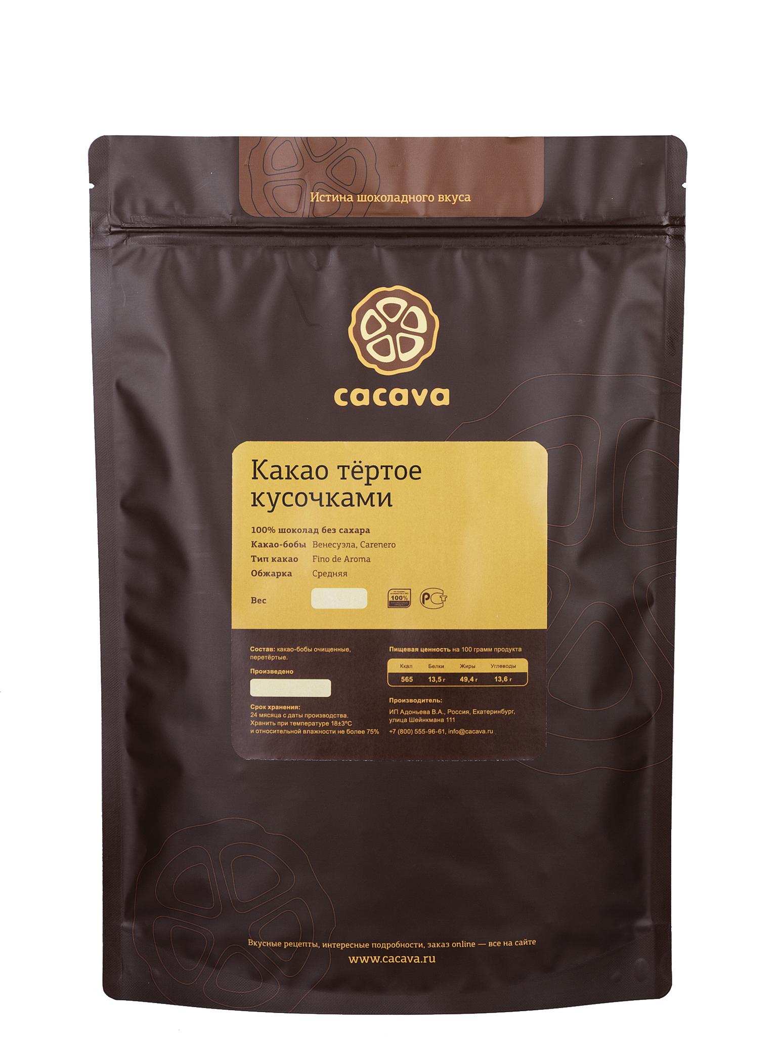 Какао тёртое кусочками (Венесуэла), упаковка 1 и 3 кг