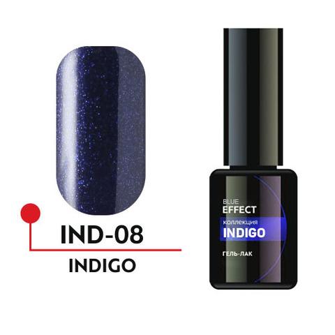 Формула Профи, Гель-лак УФ/LED - Indigo №08, 5 мл. (фото 1)