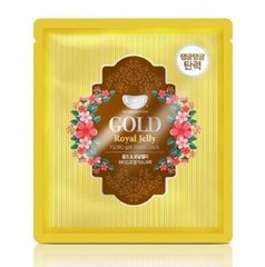 Petitfee Koelf Gold & Royal Jelly Mask