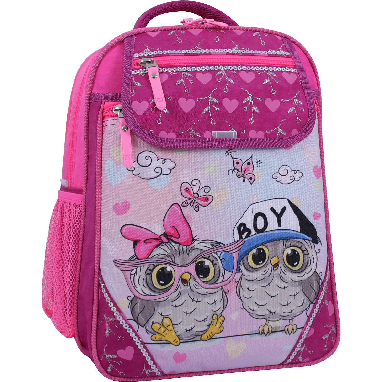 Школьные рюкзаки Рюкзак школьный Bagland Отличник 20 л. 143 малина 515 (0058070) IMG_1312_суб.515_.JPG