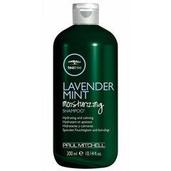 Увлажняющий шампунь с экстрактом лаванды Paul Mitchell Lavender Mint Moisturizing Shampoo 300 мл