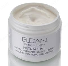 Питательный крем с рисовыми протеинами (Eldan Cosmetics | Le Prestige | Nourishing repairing cream), 250 мл