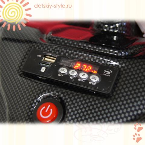 А001МР (На Литиевом Аккумуляторе)