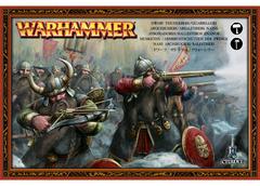 Thunderers / Quarrellers