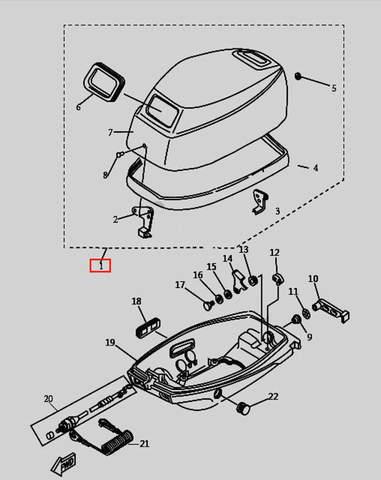 Капот в сборе для лодочного мотора T9.8 Sea-PRO (1-1)