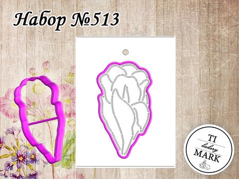Набор №513 - Тюльпан