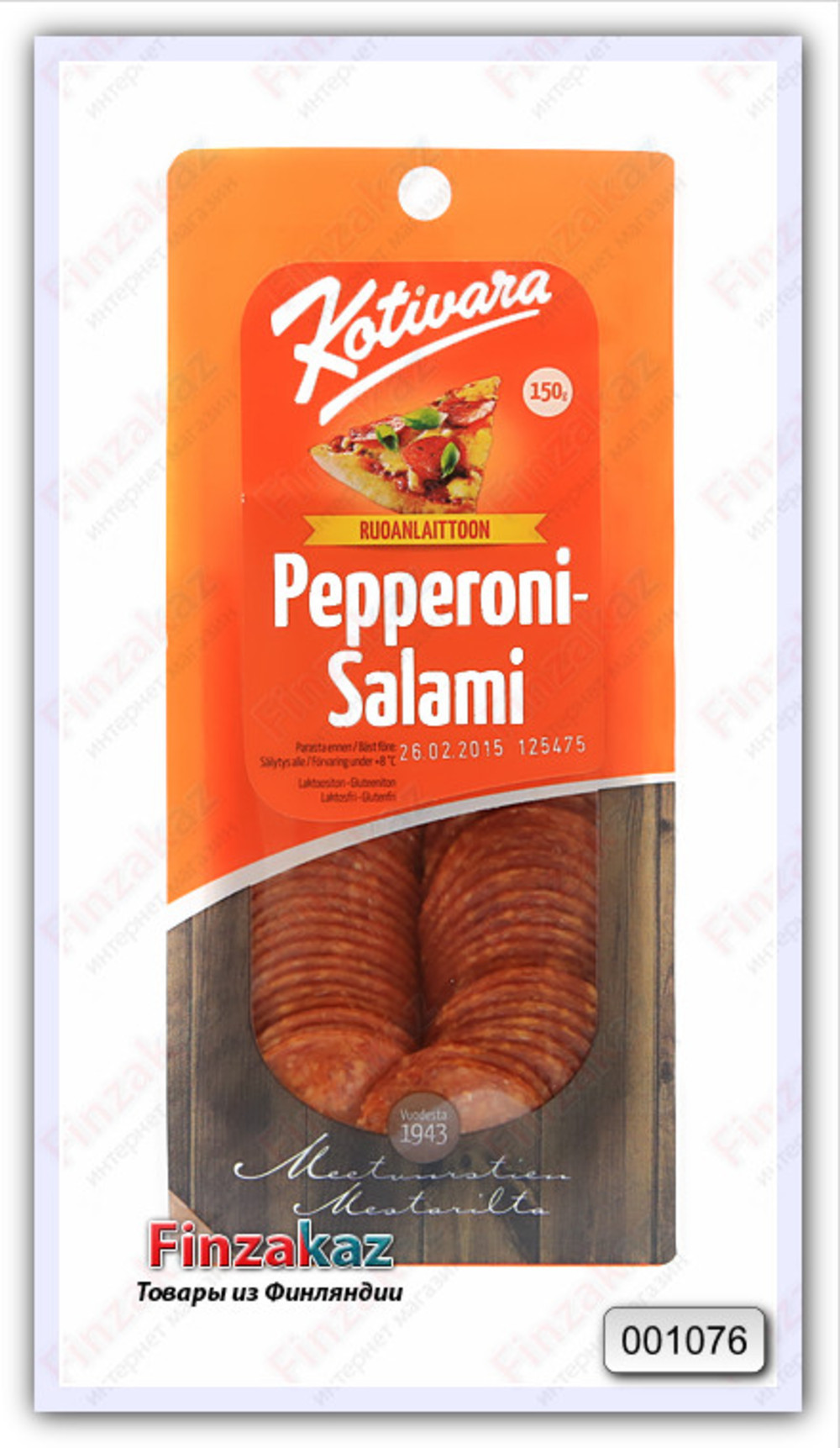 Салями Kotivara Pepperoni Salami (нарезка) 150 гр