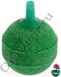 Корундовый распылитель зеленый (шарик 3х3)