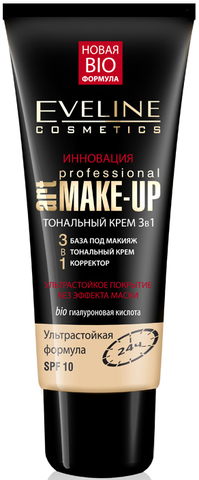 EVELINE Professional Art. Make-Up Тон.крем СЛ.КОСТЬ (*3)