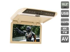 Автомобильный потолочный монитор AVIS Electronics AVS1050MPP (бежевый)