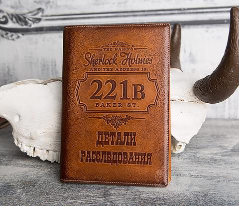 Подарочный ежедневник в кожаной обложке «Шерлок Холмс: Детали расследования»