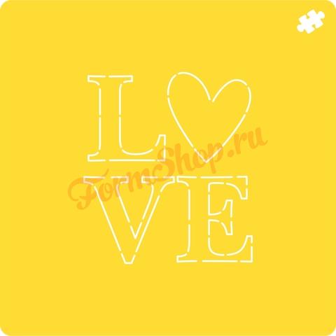 Трафарет Love