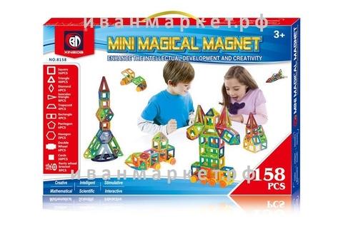 Магнитный конструктор 158 мини деталей  Mini Magical Magnet