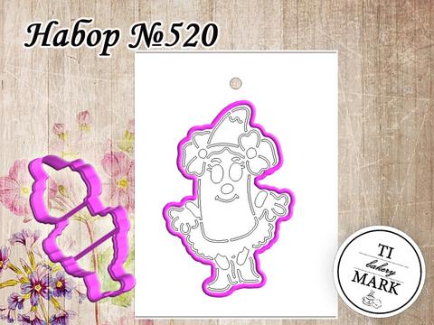 Набор №520 - Карандашик-девочка