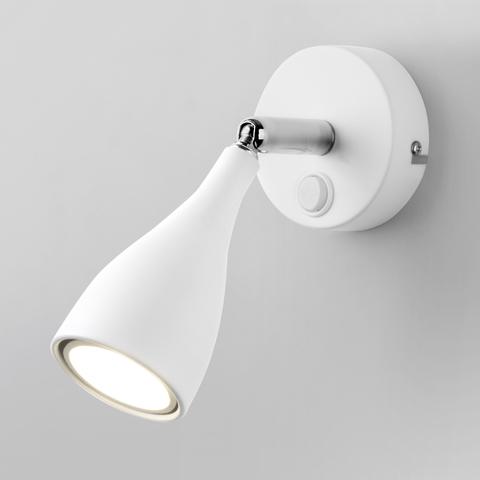 Klio GU10 SW белый Настенный светильник MRL 1008