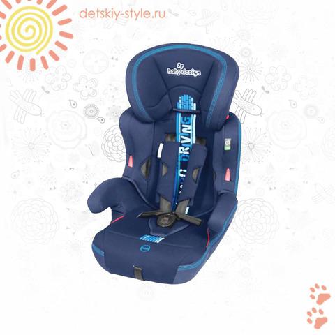 """Автокресло Baby Design """"Jumbo"""" (Беби Дизайн)"""