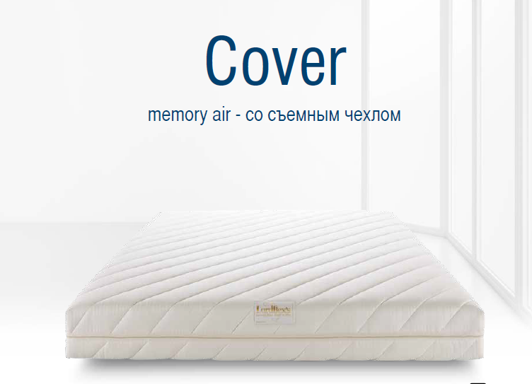 Матрасы Матрас ортопедический Lordflex's Cover 90х200 до 140 кг 1.PNG