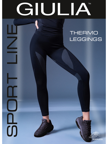 Легинсы Thermo Leggings Giulia