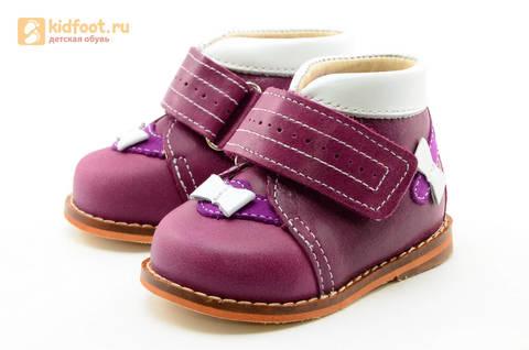 Ботинки для девочек Тотто из натуральной кожи на липучке цвет Сирень, 013A. Изображение 6 из 16.