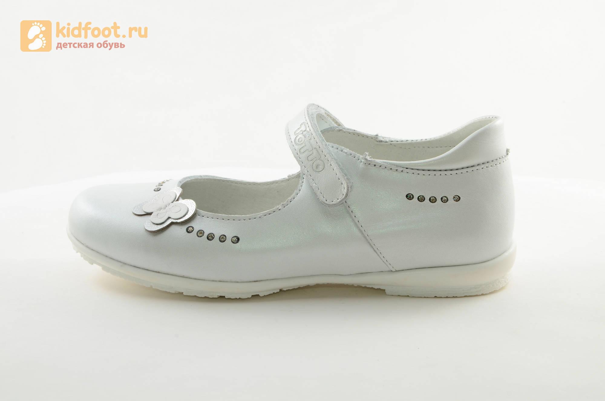 Туфли Тотто из натуральной кожи на липучке для девочек, цвет Белый, 10204D