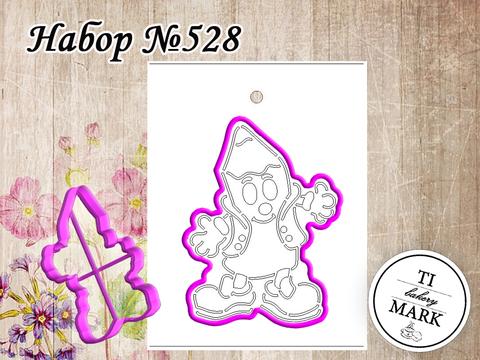 Набор №528 - Карандаш-мальчик