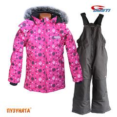 Комплект для девочки зима Gusti X-Trem 5011 Dark Pink