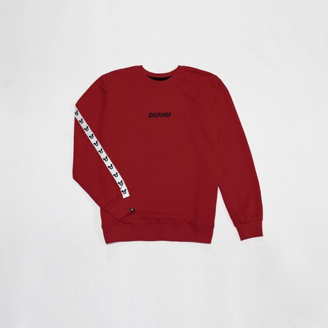 Толстовка DISLABEL REFLECTIVE RED
