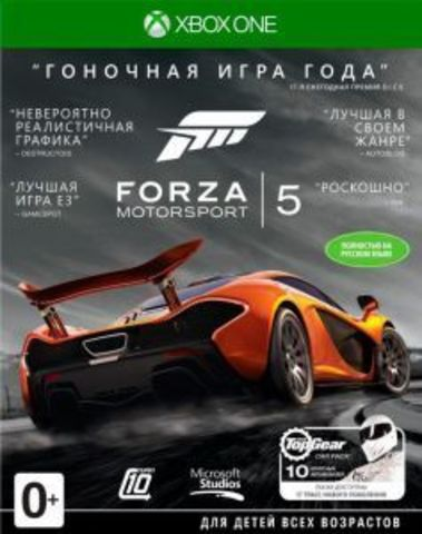 Xbox One Forza Motorsport 5. Game Of The Year Edition (русская версия)