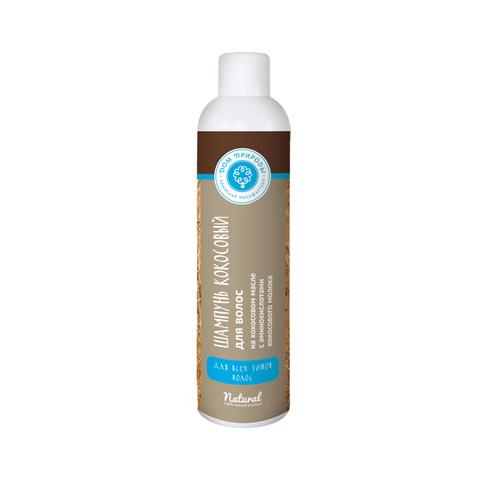 МДП Натуральный шампунь для волос Кокосовый, 250г
