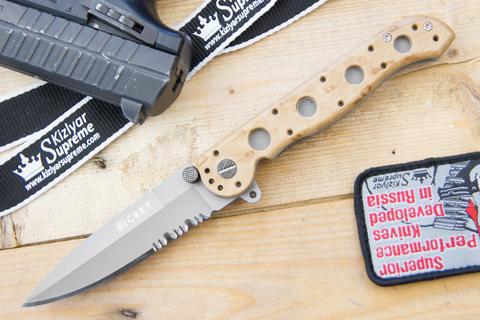 Складной нож CRKT M16-13ZM(насечки)