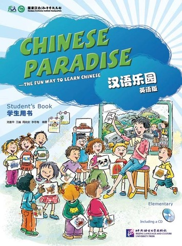 CHINESE PARADISE (English Edition) - Student's Book