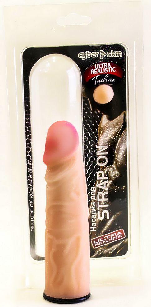 Трусики и насадки: Телесная насадка для страпона Харнесс - 18 см.